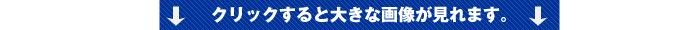 matu50_bar.jpg